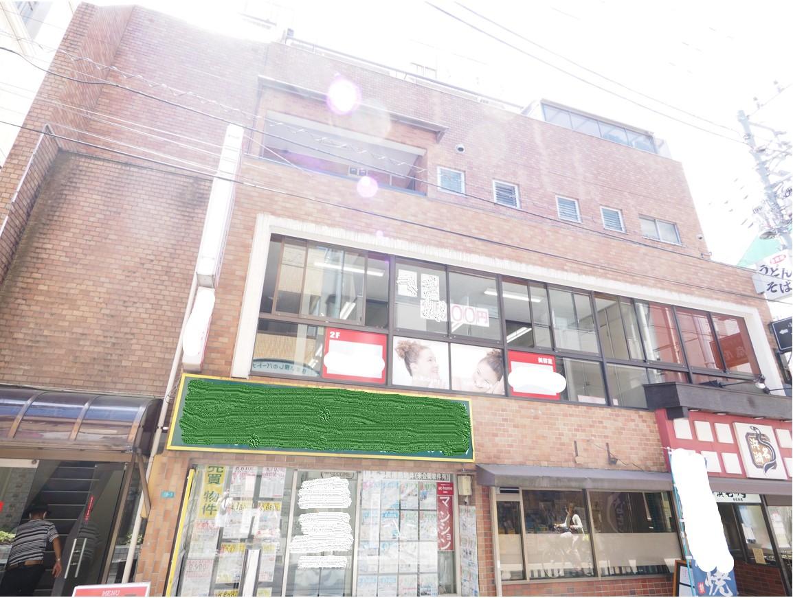 価格変更! 狛江駅徒歩1分 中古マンション扇屋ビル 2,080万円 イメージ